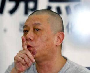 心理勋王朔爱听v心理4g李子视频图片